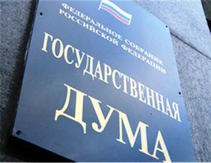 Отменена госпошлина за повторную подачу документов на регистрацию ИП