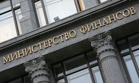 """Разработан проект ФСБУ """"Документы и документооборот в бухгалтерском учете"""""""